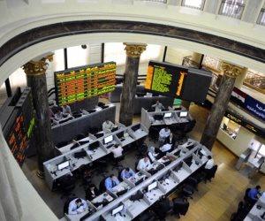مؤشرات البورصة تُغلق تعاملات اليوم على ارتفاع بدعم مشتريات أجنبية