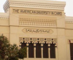 «التحرش الجنسي في مصر» بندوة بالجامعة الأمريكية