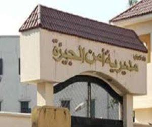 ضبط المتهمين بسرقة شقة موظف بسفارة أوزبكستان بالدقى