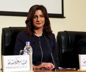 القومي للمرأة: نساء مصر خط الدفاع الثاني لمصر