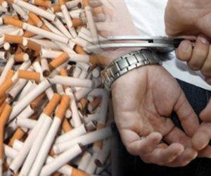 رفض الطعن بعدم دستورية بيع السجائر المهربة جمركيا