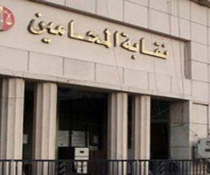"""أزمة جديدة في """"المحامين"""".. اتهامات للمجلس بإهدار أموال النقابة على رسائل sms"""