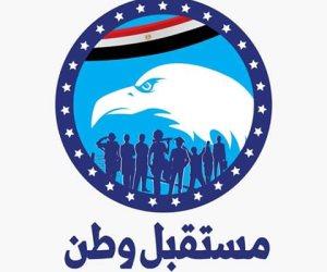 «غيرة الأحزاب».. نشاط «مستقبل وطن» يستفز  خمول «التجمع».. و «الوفد» يلوح بـالـ«مليونية»
