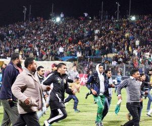 المصري يدرس هدم مدرج مذبحة بورسعيد