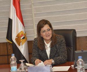 وزيرة التخطيط عن قرارات الرئيس: عوائد برنامج الإصلاح الاقتصادي تذهب للفقراء