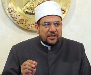 وزير الأوقاف يزور اليوم معسكر أبو بكر الصديق بالإسكندرية