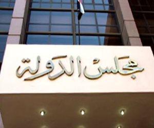 دعوى قضائية تهدد المجلس القومى لحقوق الإنسان بـ«الحل».. تعرف عليها (مستند)