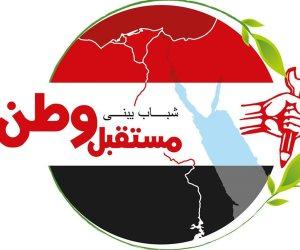 قيادي بمستقبل وطن وطن يطالب بإعادة إحياء فكرة المؤتمر الاقتصادي للصعيد