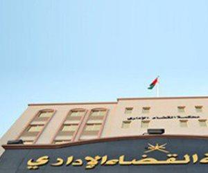 1 يوليو.. الحكم في طعن طالب على فصله من معهد معاوني الأمن بالبحيرة