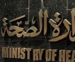 الصحة والجمعية المصرية للاوتيزم يعقدان مؤتمرا في اليوم العالمي للتوحد