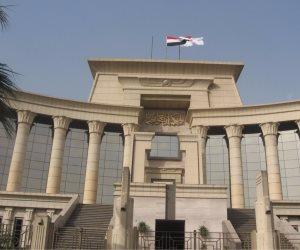 «الدستورية» تنظر اليوم وقف حكم بطلان اتفاقية تيران وصنافير
