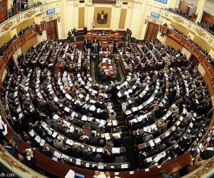 اللجنة العامة بالبرلمان توافق على موازنة المجلس بزيادة 200 مليون