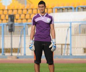 حارس الإسماعيلي يكشف لحظات «إغمائه» في مباراة المصري