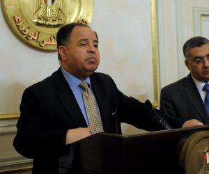 وزير المالية الجديد في حكومة مدبولي.. تعرف على السيرة الذاتية للدكتور محمد معيط