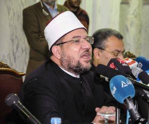 وصول وزير الأوقاف لشرم الشيخ لافتتاح معكسر تدريب الأئمة