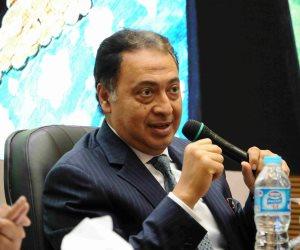«روشتة» وزير الصحة للحد من الزيادة السكانية توفر على الدولة 200 مليار جنيه