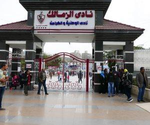 أخبار الدوري المصري اليوم الإثنين 27 / 11 / 2017.. نيبوشا يعلن قائمة الزمالك