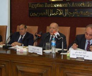 خبير اقتصادي : اجتماع رجال الأعمال مع الوفد التونسي لم يكن له فائدة