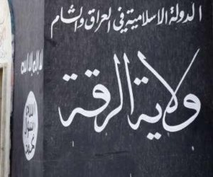 3 وسائل لاستخدام داعش استاد الرقة.. كيف تحولت الملاعب لبيوت رعب في سوريا؟