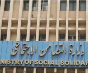 «كفاية2».. مبادرة حكومية للحد من الزيادة السكانية بمصر