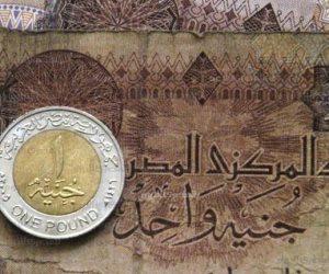 تعرف على خريطة الاقتصاد المصري خلال 24 ساعة