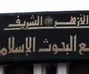 البحوث الإسلامية يهنئ السيسي والقوات المسلحة فى عيد تحرير سيناء