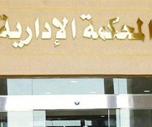 اليوم.. الحكم في طعن الحكومة على زيادة «بدل العدوى»