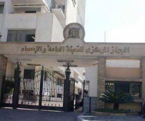 المركزي للإحصاء: 203 ألف عدد الممرضين في مصر والارتفاع بنسبة 3.4%