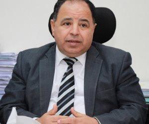 نائب وزير المالية: انعقاد اجتماع صندوق النقد خلال أسبوعين لمناقشة حصول مصر على الدفعة الثانية من القرض