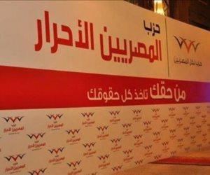 إيناس صبحي تهنىء المصريين وتشيد بدور المرأة في الانتخابات الرئاسية