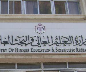 اليوم.. انتهاء مهلة التعليم العالي لتنسيق رغبات الطلاب الناجحين بالثانوية العامة