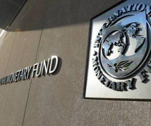 تأجيل دعوى وقف قرض صندوق النقد الدولي لـ 4مايو