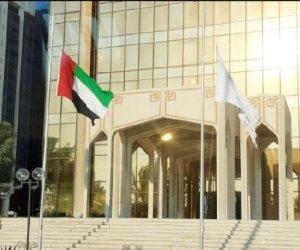 النقد العربي يقرر تأسيس كيان إقليمي لتسوية المدفوعات