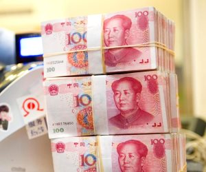 هل تلجأ «المالية» لسندات «الساموراي» و«الباندا» للحد من الديون الخارجية