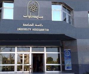 رئيس جامعة حلوان بالإنابة يتقدم مسيرة للتنديد بالتفجيرات الإرهابية في طنطا والإسكندرية