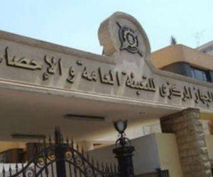 التعبئة والإحصاء: مصر استوردت سلعا زراعية بـ 494.5 مليون دولار خلال شهر فبراير الماضى