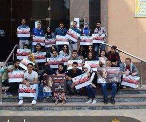 «الصحة والتضامن» إيد واحدة لمكافحة الإدمان.. إجراء أكبر مسح لرصد حجم التعاطي فى مصر