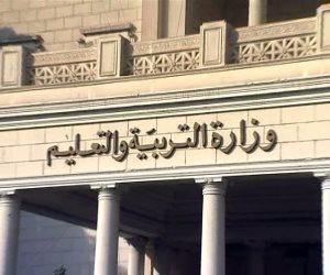 «التعليم»: ثورتا 25 يناير و30 يونيو يسببان القلق ولابد من حذفهما من المناهج