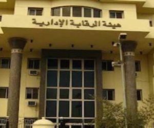 الرقابة الإدارية تضبط أستاذ جامعي وموظفين بالإسكان في قضية رشوة بالزقازيق