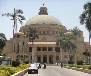 """بعد التعليم المفتوح.. جامعة القاهرة تعلن فتح باب الالتحاق بكلية التجارة """"تعليم مدمج"""""""