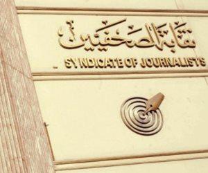 «الصحفيين» ناعيه خالد محيى الدين: أعطى لوطنه جهدا وفكرا كبيرا