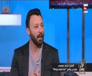 """ياسمين رئيس في كواليس """"أنا شهيرة أنا الخائن"""" مع أحمد فهمي (صور)"""