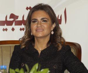 وزيرة الاستثمار تتوجه إلى الأردن للمشاركة في قمة اقتصادية عالمية بالبحر الميت