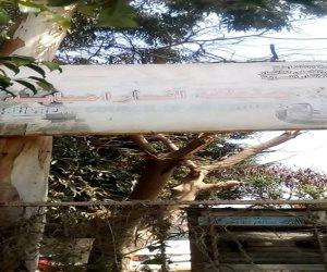 «صوت الأمة» ترصد تعدي الأهالي ورجال الأعمال على أراضي الآثار بالمنطقة بـ«أبو رواش»