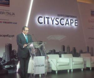 رئيس مؤتمر سيتى سكيب: الزيادة السكانية أكبر التحديات ونحتاج تطوير 20 ألف فدان سنويا