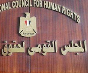 مؤتمر دولي للمجلس القومي لحقوق الإنسان اليوم