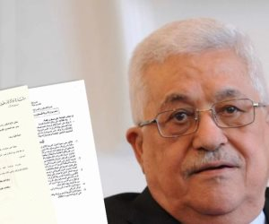 بعد طلب الدعم بالقمة العربية.. «أبومازن» يشتري شقة لسفيره في بيروت بـ 1.6 مليون دولار