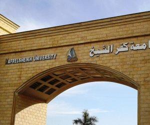 دورة مالية للإصلاح الاقتصادي بمشاركة 48 موظفا بجامعة كفر الشيخ