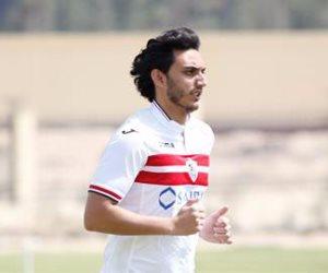 محمد مجدي يعود للزمالك بعد أسبوع