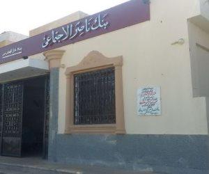 """12 معلومة عن قرض """"مستورة"""" المقدم من بنك ناصر الاجتماعي"""